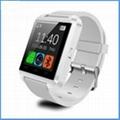 Sleep Monitor Mobile Controller Smart