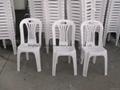 塑料椅  4