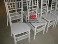 竹節椅 2