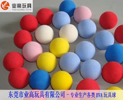 EVA球|高弹EVA泡棉玩具球
