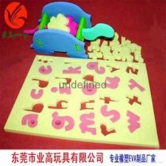 厂家订做磁性EVA拼图洗澡玩具