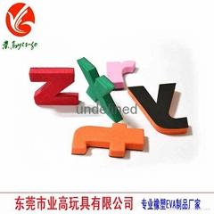 東莞廠家訂做磁性EVA字母