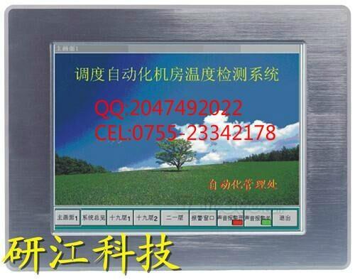 12.1寸超薄型防塵耐高溫平板電腦 1