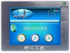 安卓超薄低功耗工業平板電腦嵌入式遙控10M/100M自適應以