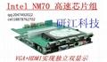 安卓超薄低功耗工業平板電腦嵌入式遙控10M/100M自適應以太網定製 4