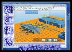 安卓系統加固雙核嵌入式超薄工業級平板電腦