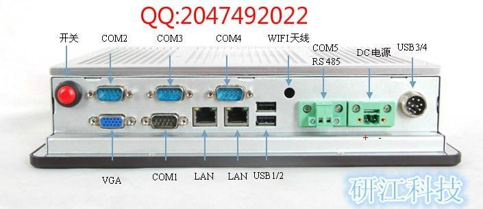工業組態軟件I3I5I7系列工業品牌平板電腦 1