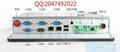 工業組態軟件I3I5I7系列工