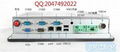 工業組態軟件I3I5I7系列工業品牌平板電腦