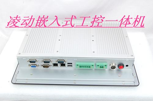 定製工業win7嵌入式高穩定平板電腦 3