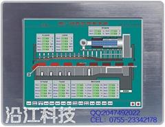 定製工業win7嵌入式高穩定平板電腦