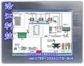 定製工業win7嵌入式高穩定平板電腦 5