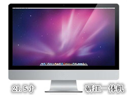 超大屏幕WiFi/3G/藍牙21.5寸一體機 3