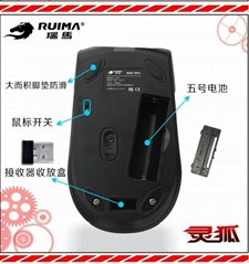 Wholesale 2.4Ghz Optical Wireless USB Mouse With 3 Different DPI Switching