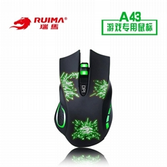 Grand New2400 DPI Wired Optical Green Warrior LED Backlight Gaming Mouse