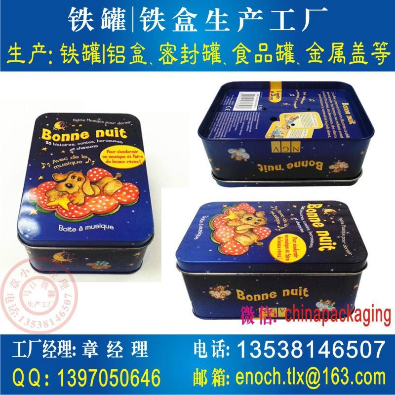 食品罐 5