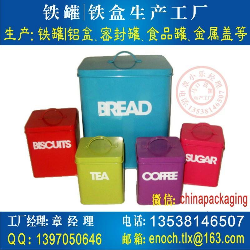 食品包裝罐 2