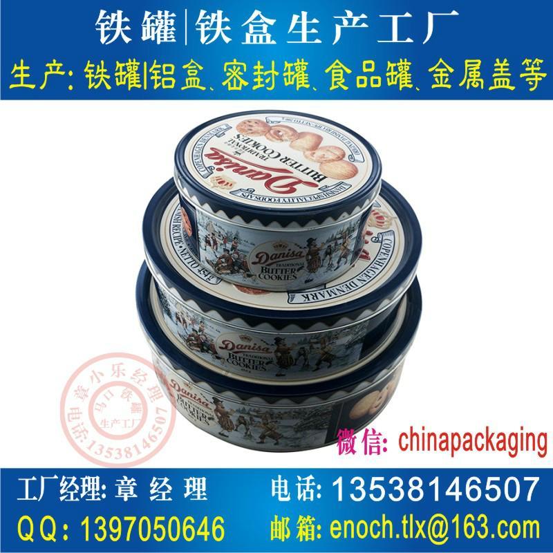 食品包裝罐 3
