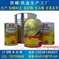 食品密封罐 2