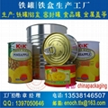 Tin can for food canning with easy open lid  2