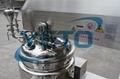 膏体真空乳化机液压升降乳化机 2