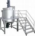 工厂电加热三层液洗搅拌锅价格