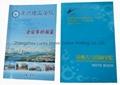 中國工廠定製批髮膠印筆記本 2
