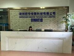 Shenzhen Owatis Technology Ltd