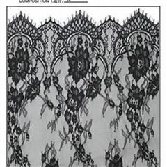 90cm Nylon Eyelash Lace Trims (E0003)