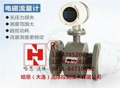 HNEF-2000型智能电磁流量计厂家现货供应