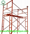 Sscaffolding ladder H frame for