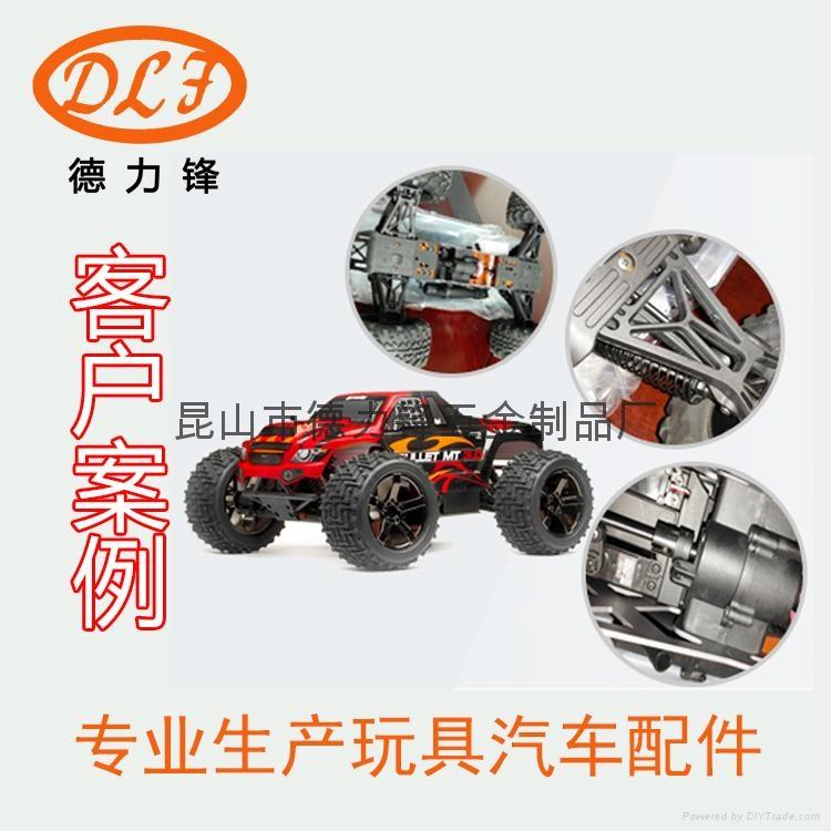 遥控模型车配件加工 3