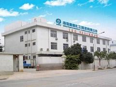 深圳市奇之强精细化工有限公司