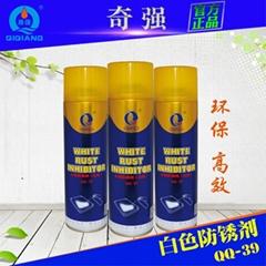 White rust inhibitor QQ - 39
