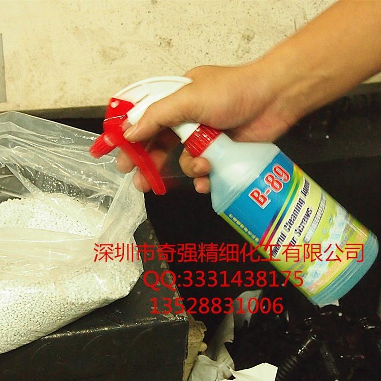 綠色螺杆清洗劑 3