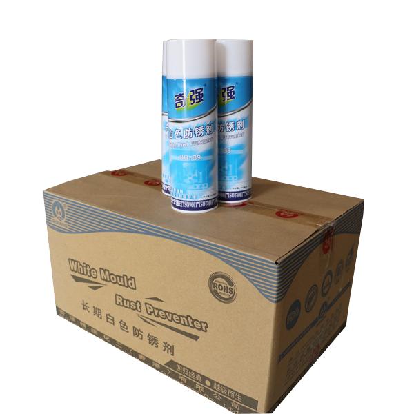 模具防锈剂 4
