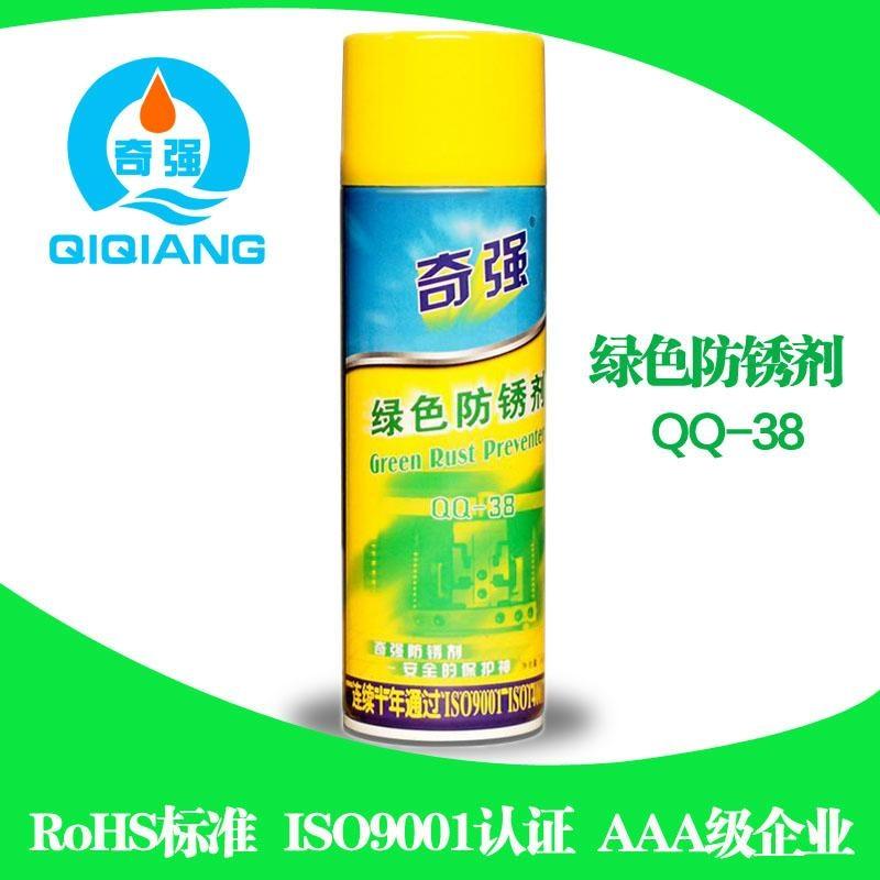 綠色防鏽劑 2