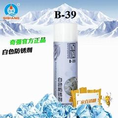 綠色模具防鏽劑(B-38)長期保護注塑模具防氧化薄膜