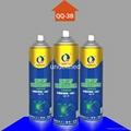 綠色防鏽劑 3