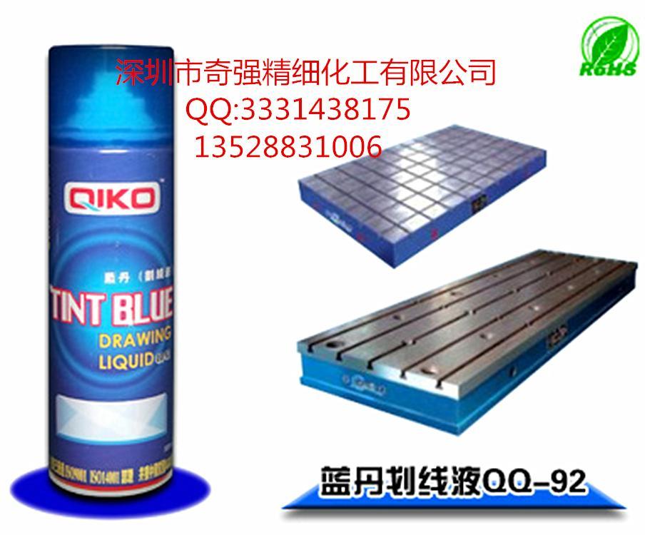 藍丹劃線液 3