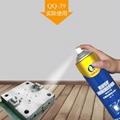 模具防锈剂 1