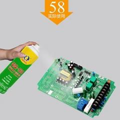 精密電子清洗劑