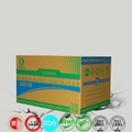 綠色防鏽劑 5