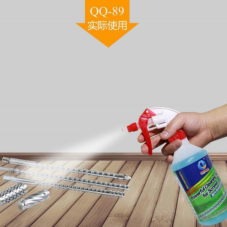 綠色螺杆清洗劑 1