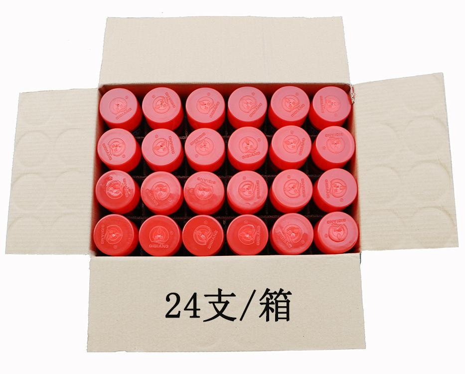 紅丹合模液 3