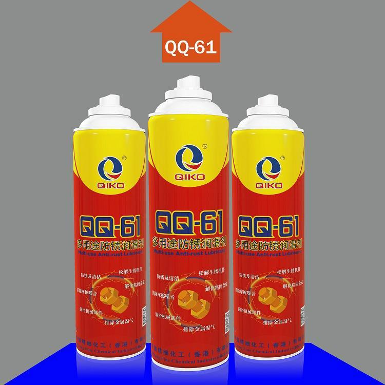 除鏽潤滑油 2