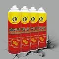 除鏽潤滑油 3