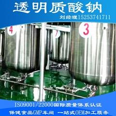 潤昕生物直供透明質酸鈉