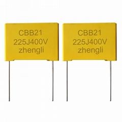 Box type Metallized polypropylene film capacitor CBB21-B