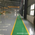 環氧樹脂地坪 2